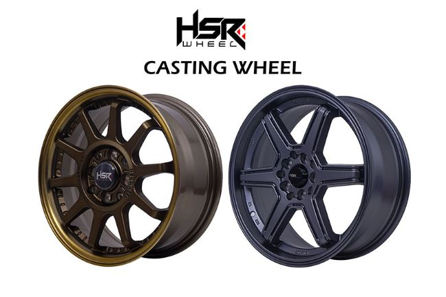 HSR Casting Wheel