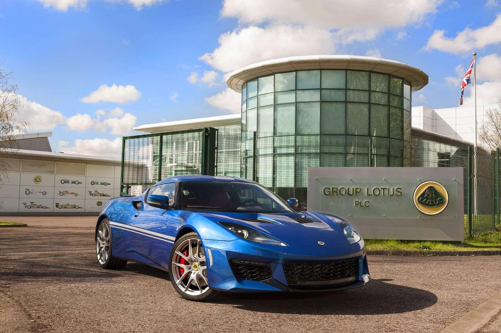 Lotus Luncurkan Evora 400 Hethel Edition Rayakan 50 Tahun
