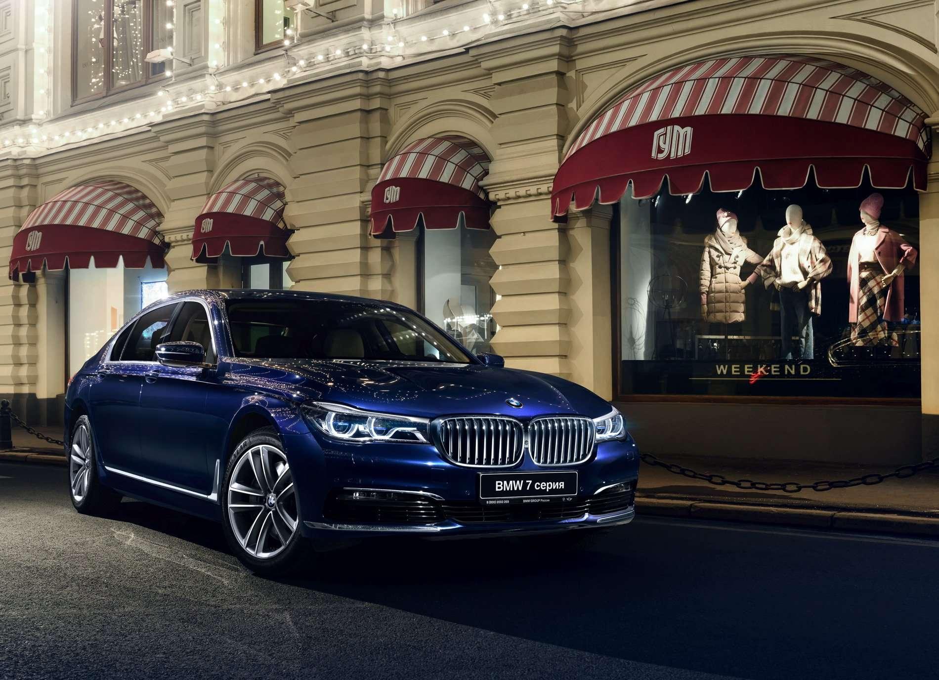 BMW Seri 7 Coupe Siap Mengaspal Tahun Depan