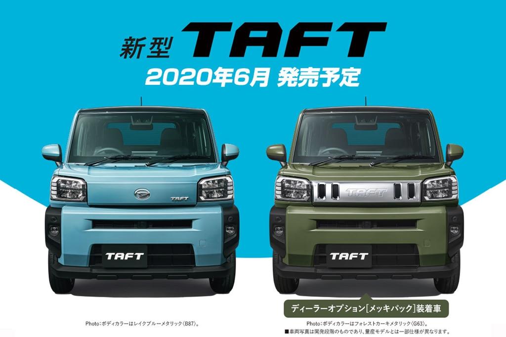 Daihatsu Taft Lahir Kembali, Dijual Mulai Juni 2020