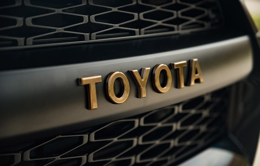 Inikah 4 Mobil Baru yang Segera Diperkenalkan Toyota?