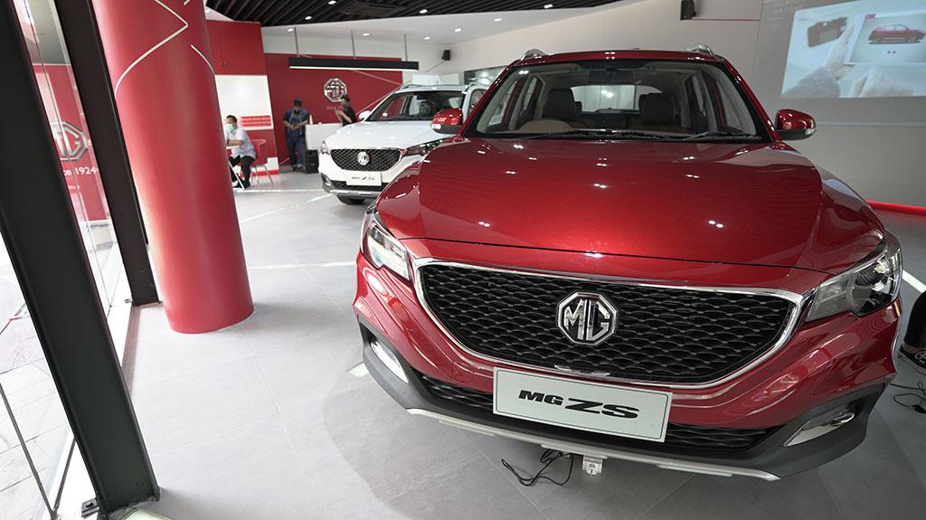 Gunakan Teknologi Terkini, MG Motor Hadirkan Digital Showroom