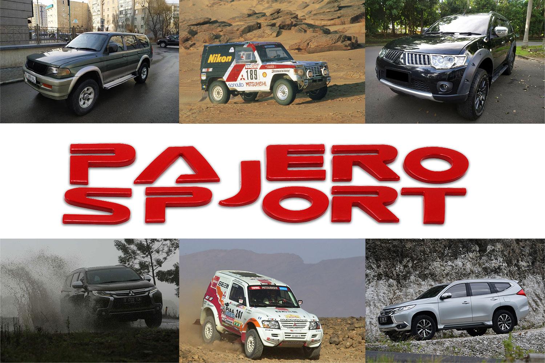 Mitsubishi Pajero Sport, SUV dengan DNA Balap Reli Dakar