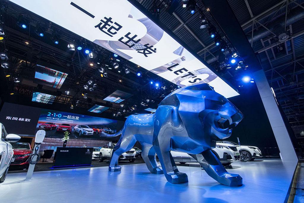 Peugeot Kenalkan 508 L 2021 di Beijing, Ada Versi PHEV