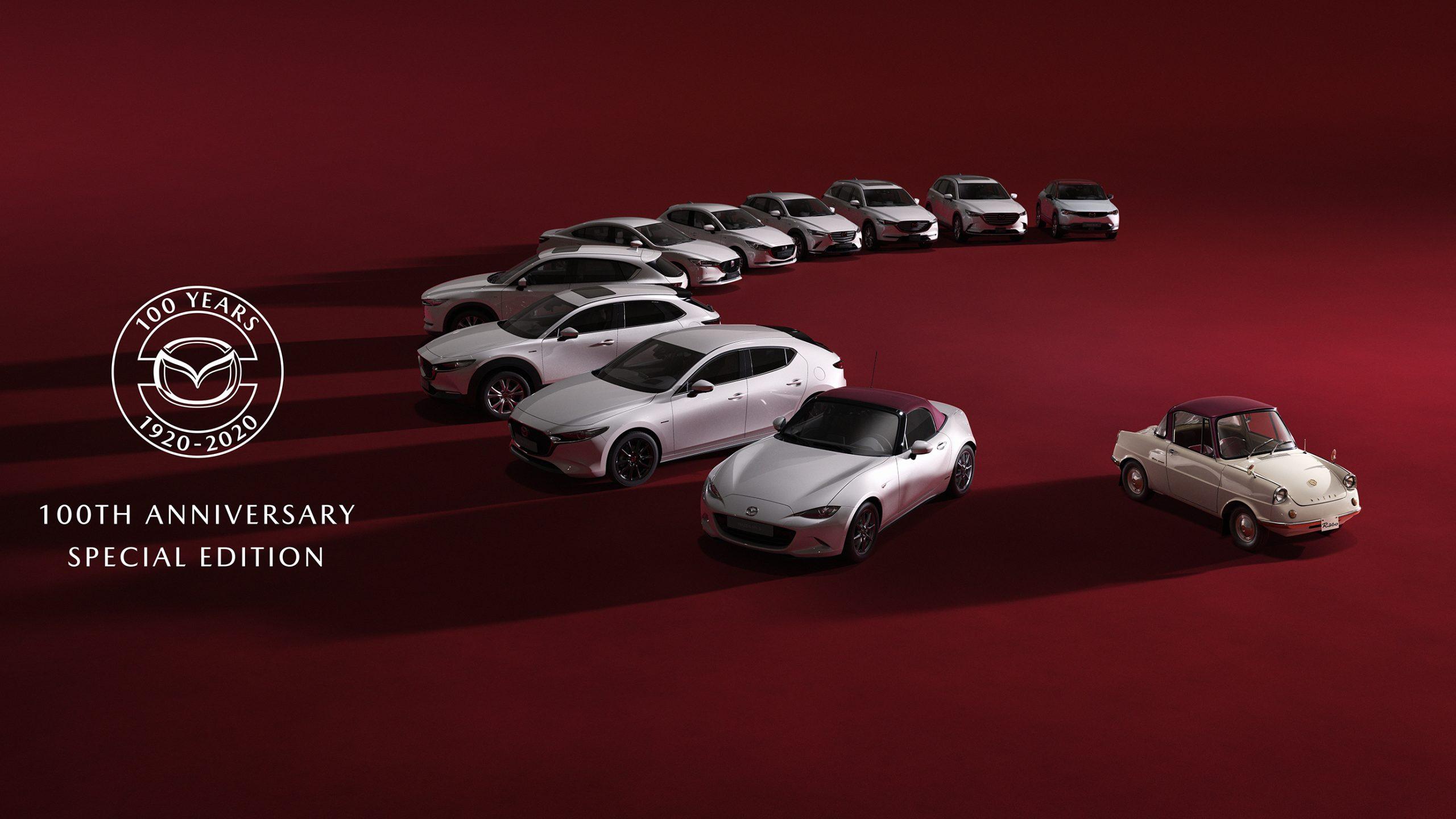 Mazda Luncurkan Edisi Anniversary 100 Tahun, Masuk Indonesiakah?