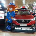 MG Exhibition