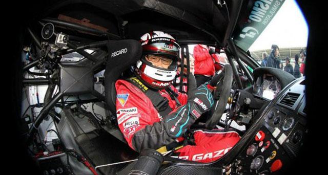 Yuk Lihat Video Akio Toyoda Membalap di Nurburgring 24-Hours!