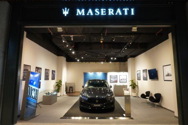 Maserati Gallery Hadir Di Astha District 8 Jakarta
