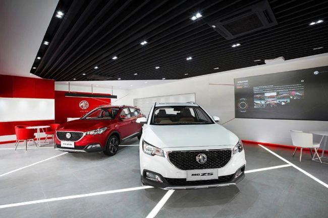 MG Motor Tawarkan Upgrade Gratis Biaya Perawatan Sampai 5 Tahun