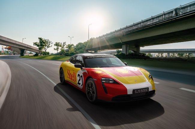 Porsche Shell