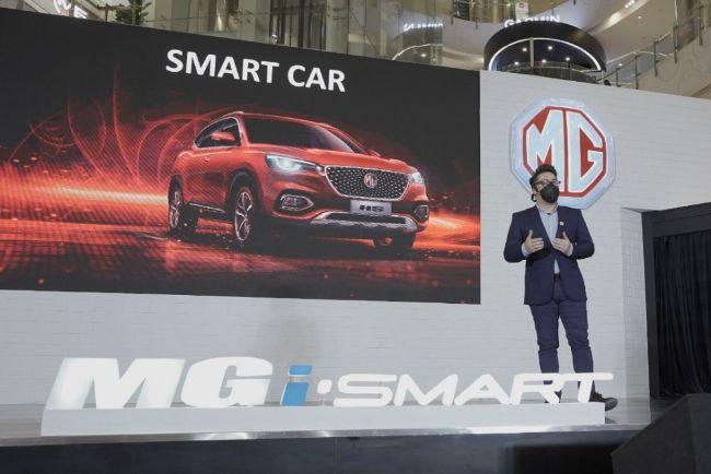 MG HS i-Smart Magnify