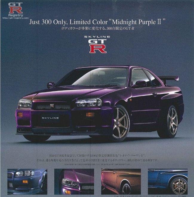 Nissan-Skyline-GT-R-V-Spec-Midnight-Purple-II-1